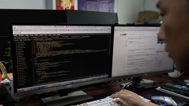 Принц, член хакерской группы Red Hacker Alliance, отказавшийся назвать своё настоящее имя, за компьютером в своём офисе в Дунгуане, провинция Гуандун, Китай, 4 августа 2020 г. Nicolas Asfouri/AFP via Getty Images | Epoch Times Россия