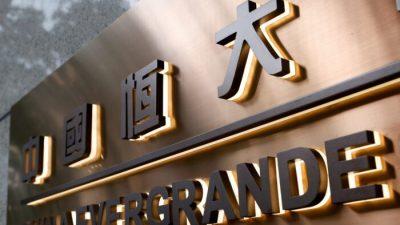 Гонконгский надзорный орган расследует деятельность Evergrande и PwC