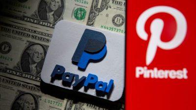 PayPal заявила, что не стремится приобрести Pinterest