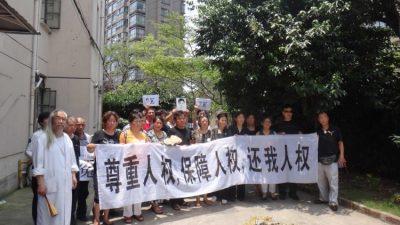 Адвокат: Подача жалобы в Китае — это ловушка