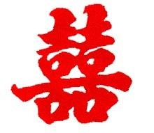 Интересные обычаи традиционной китайской свадьбы