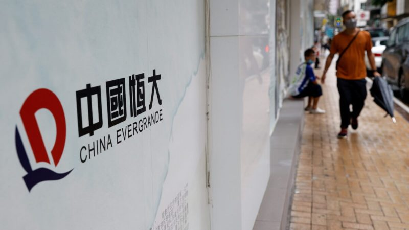 Логотип China Evergrande за пределами здания China Evergrande Center в Гонконге, 23 сентября 2021 г. Фото: Tyrone Siu / Reuters   Epoch Times Россия