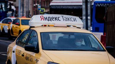 Как быстро заказать такси в Севастополе