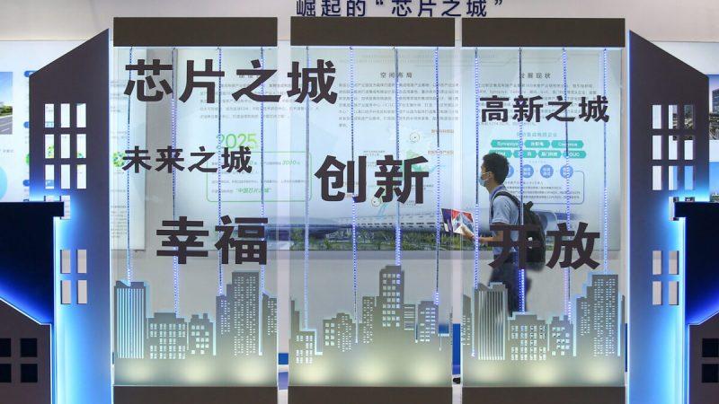 Мужчина посещает Всемирную конференцию по полупроводникам в Нанкине в восточной китайской провинции Цзянсу 26 августа 2020 года. (STR/AFP via Getty Images) | Epoch Times Россия