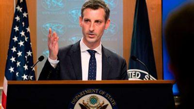 США призвали Пекин прекратить провоцировать Тайвань