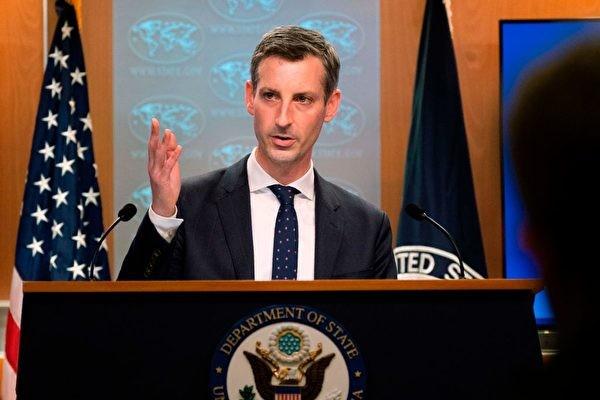Официальный представитель Госдепартамента США Нед Прайс. (Manuel Balce Ceneta/POOL/AFP)   Epoch Times Россия