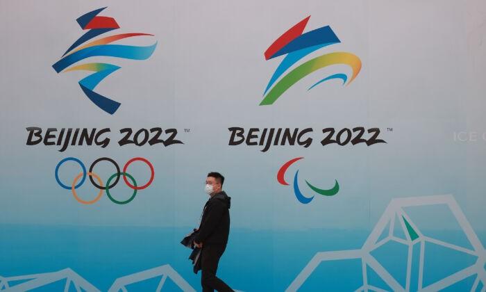 Логотипы Игр в Китае
