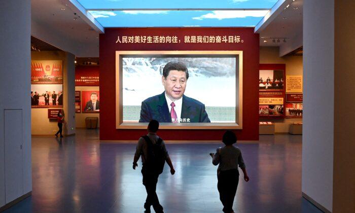 Си Цзиньпин на экране