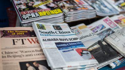 Пекин ужесточает условия для многих отраслей, чтобы полностью контролировать экономику