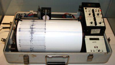 На Гавайях произошло землетрясение магнитудой 6,2