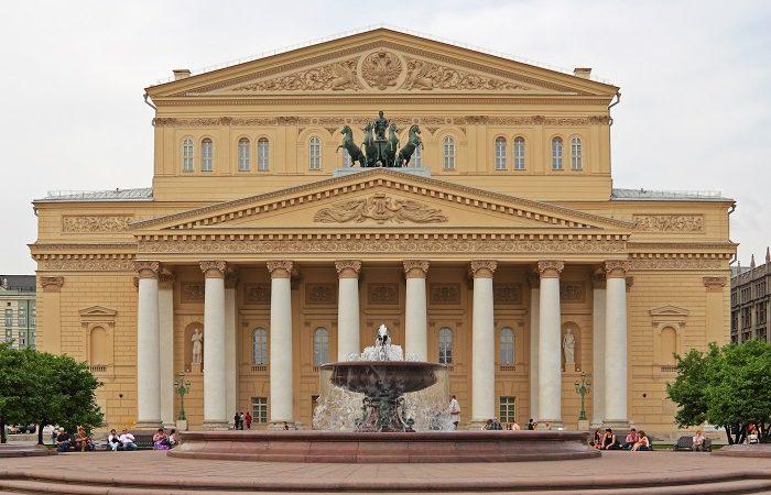 Москва, Россия. Большой театр/ Фото: A.Savin /CC BY-SA 3.0 | Epoch Times Россия