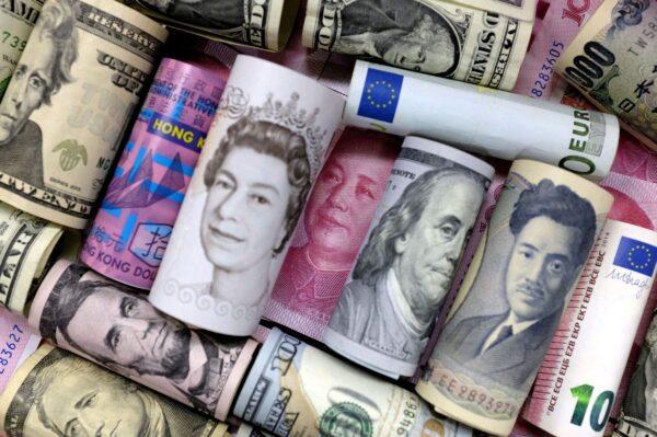 Доллар достиг трёхгодичного максимума по отношению к иене на фоне возможного сокращения стимулов ФРС