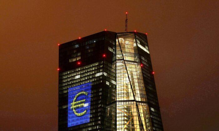 Уровень инфляции в странах еврозоны достиг максимума за 13 лет