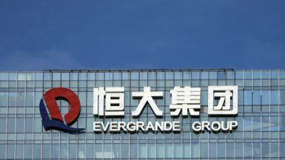 Акции China Evergrande упали после возобновления торгов в Гонконге
