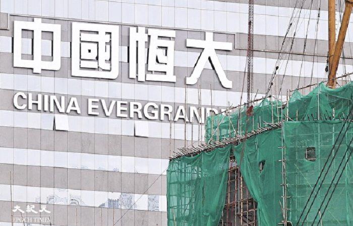 Evergrande — один из крупнейших застройщиков в Китае, столкнулся с опасностью дефолта. (Yu Gang/The Epoch Times) | Epoch Times Россия