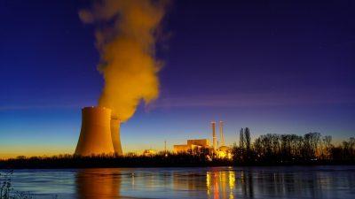 На Ростовской атомной электростанции опровергли информацию об утечке