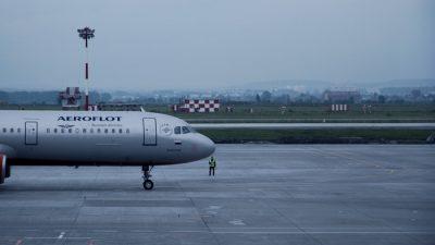 Самолёт, подавший сигнал тревоги, благополучно приземлился в Казани