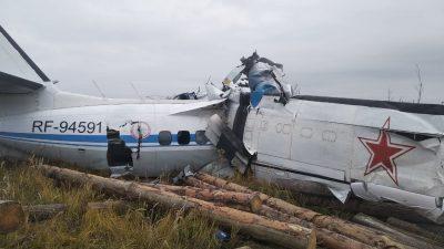 В Татарстане разбился самолёт, погибли 15 человек