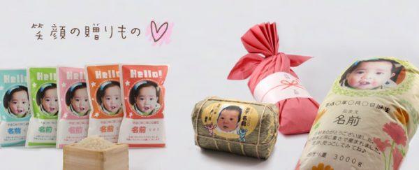 «Дакигокочи» означает мешочек с рисом в виде младенца. (Изображение: via Yoshimiya)