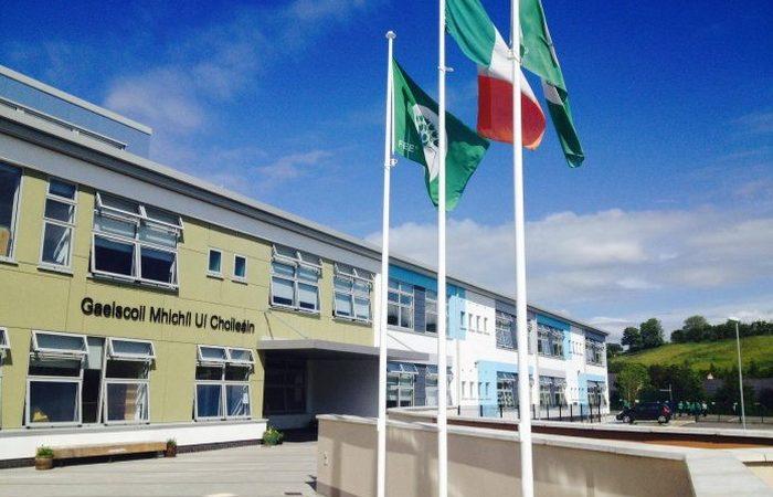 Ирландская школа отказывается от домашних заданий в обмен на акты доброты