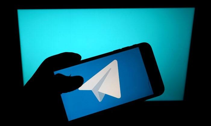 Телеграм, логотип