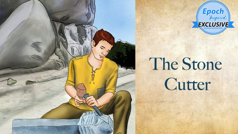 Старинные мудрые сказки. Каменотёс