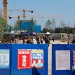 Чем грозит миру крах китайского застройщика Evergrande