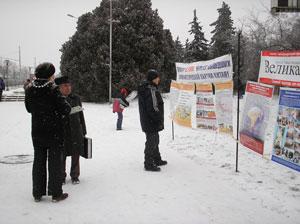 Мероприятие в Пятигорске