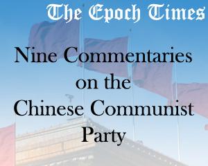 «Девять комментариев» представлены в Болгарии. Призыв осудить преступления коммунистической партии