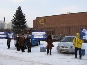 2006 01 21 piket 002 - В Москве прошла гражданская акция в поддержку принятия резолюции ПАСЕ (часть 1)