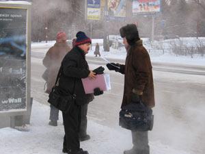 2006 01 21 piket 005 - В Москве прошла гражданская акция в поддержку принятия резолюции ПАСЕ (часть 1)