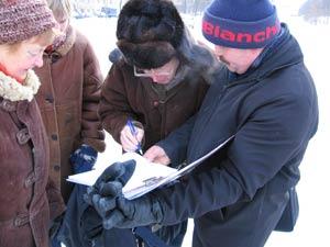 2006 01 21 piket 007 - В Москве прошла гражданская акция в поддержку принятия резолюции ПАСЕ (часть 1)