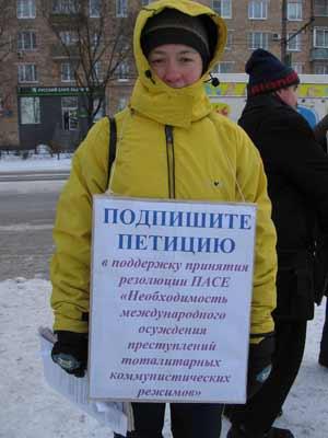 2006 01 21 piket 010 - В Москве прошла гражданская акция в поддержку принятия резолюции ПАСЕ (часть 1)