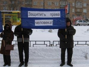 2006 01 21 piket 013 - В Москве прошла гражданская акция в поддержку принятия резолюции ПАСЕ (часть 1)