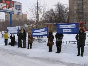 2006 01 21 piket 014 - В Москве прошла гражданская акция в поддержку принятия резолюции ПАСЕ (часть 1)
