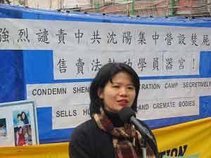 2006 03 27 siettl 3 - Фоторепортаж: В Сиэттле прошла акция поддержки 9 000 000 человек, вышедших из КПК. Осуждение преступлений против человечества в Суцзятунь