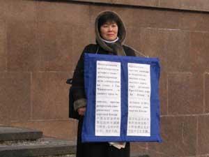 2006 02 15 zintir072 - Первый этап эстафеты голодовки в Москве (часть 3)