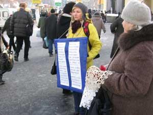 2006 02 19 nasilie 33 - Первый этап эстафеты голодовки в Москве (часть 3)