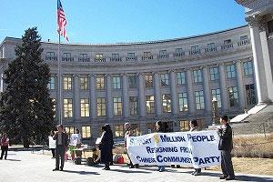 Жители Колорадо участвуют во всемирной Эстафете голодовки