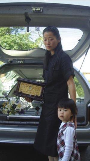 """Джейн Дай: """"Репрессии в Китае продолжаются, потому что  люди молчат"""""""