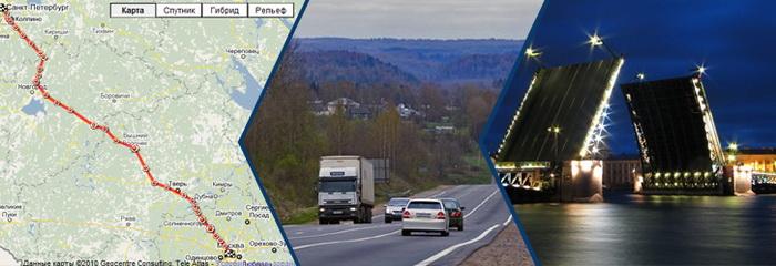 Доставка грузов между столицами