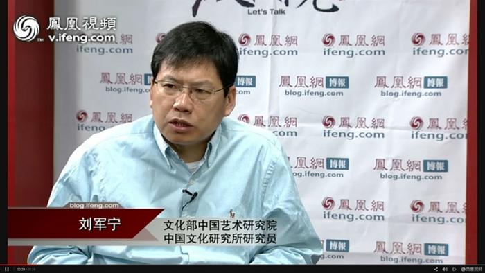Почему в Китае не могут победить коррупцию