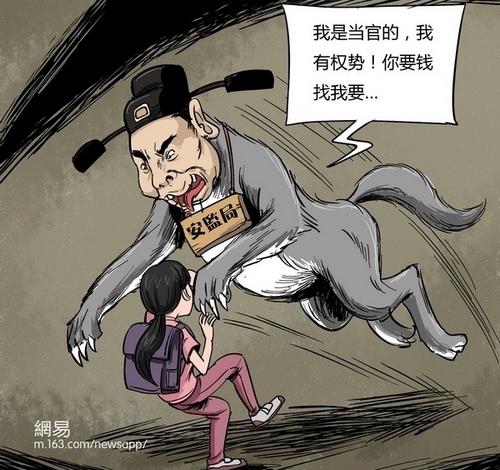 В Китае наблюдается рост сексуального насилия в школах и детсадах