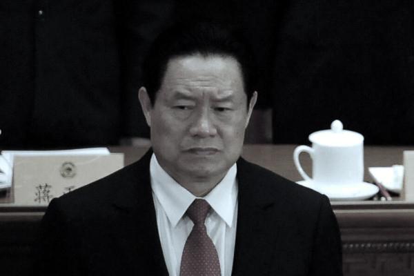 Власти Китая собираются запретить компартии вмешиваться в работу судов