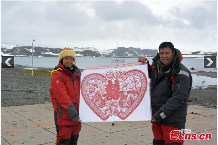 Китайская пара сыграла свадьбу в Антарктике