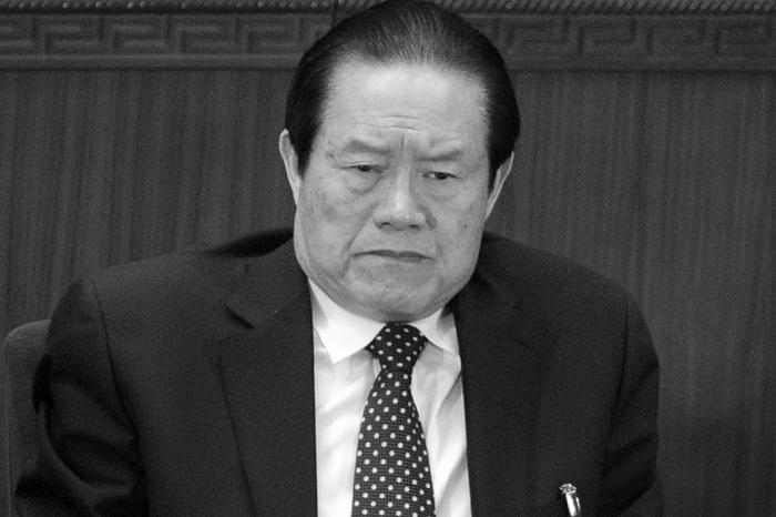 Сторонники Чжоу Юнкана понесут ответственность за преступления