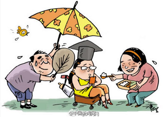 Мать избалованной замужней китаянки надевает ей носки