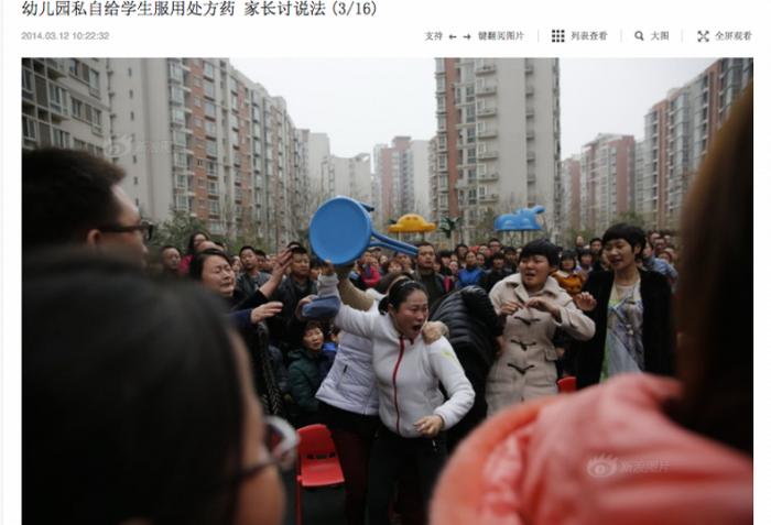 В Китае детей в детсадах втайне кормили лекарствами