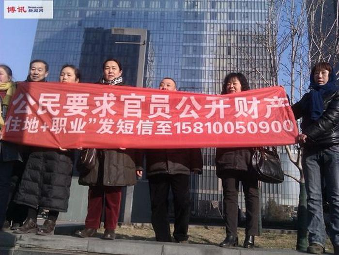 Адвокаты призывали делегатов к реформам и верховенству закона