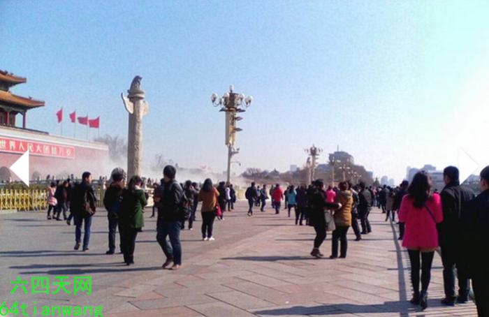 Попытка самосожжения на площади Тяньаньмэнь во время Конгресса